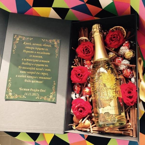 Кутия с шампанско