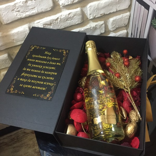 Gold Champagne Edition